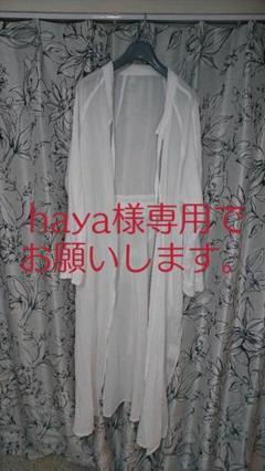 "Thumbnail of ""SCOT CLUB ロングカーディガン"""
