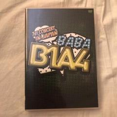 """Thumbnail of """"B1A4/1st CONCERT""""BABA B1A4""""IN JAPAN〈2枚組〉"""""""