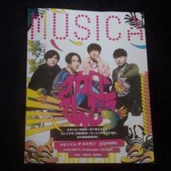 "Thumbnail of ""MUSICA 4月号 ポスター付き"""