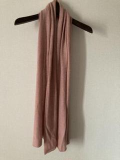 """Thumbnail of """"Riviera, Cashmere Stole, Dusty Pink"""""""