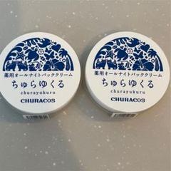 """Thumbnail of """"チュラコス ちゅらゆくる"""""""