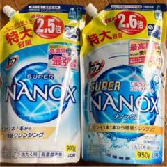 "Thumbnail of ""詰め替え NANOX"""