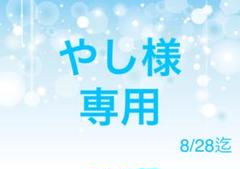 "Thumbnail of ""ヘパリーゼ アミノ 指定医薬部外品 身体の抵抗力改善 肝臓"""