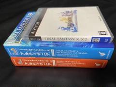 攻略 ファイナル ファンタジー 10