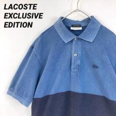 """Thumbnail of """"【高品質日本製】LACOSTE EXCLUSIVE EDITIONポロシャツ 3"""""""