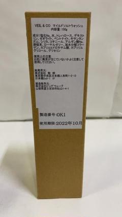 "Thumbnail of ""【VEIL&Co】ベールアンドコー マイルドソルトウォッシュ 150g"""