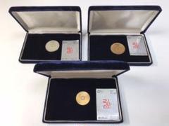 "Thumbnail of ""日本万国博覧会記念メダル EXPO'70"""