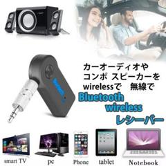 "Thumbnail of ""Bluetooth ワイヤレス レシーバー 車 音楽 コンポ"""