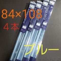 "Thumbnail of ""ブラインド 84×108㎝ 4本 ブルー 人気メーカー トーソー 頑丈 アルミ"""