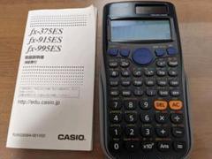 "Thumbnail of ""CASIO 関数電卓 fx-915ES"""