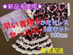 "Thumbnail of ""【新品】浴衣ドレス 甚平 女の子 花柄レース3点セット 100cm"""