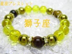 "Thumbnail of ""★【獅子座】星座ブレスレット 天然石 パワーストーン"""