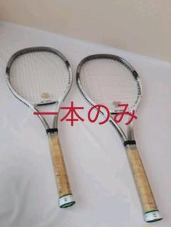 """Thumbnail of """"YONEX アルティマム RQ Ti ロング ラケット テニス 2本 セット"""""""