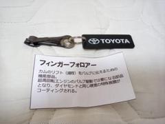 """Thumbnail of """"レーシングパーツ キーホルダー GT-R 86 スープラ スーパーGT F1"""""""