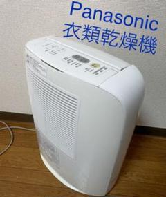 "Thumbnail of ""Panasonic F-YZM60-W 衣類乾燥機"""