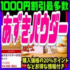 """Thumbnail of """"QVC クーポン✨バイオニック マレン テクノロジーインソール スニーカー割引券"""""""