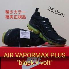 "Thumbnail of ""AIR VAPOR MAX PLUS ""black × volt"""""