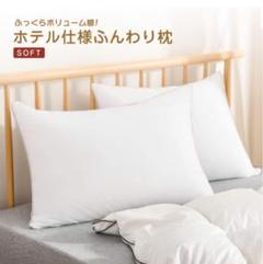"Thumbnail of ""クモリ(Kumori) 枕 安眠 高反発 快眠枕 洗える ホテル仕様 まくら"""