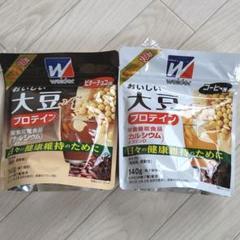 "Thumbnail of ""新品。ウィダーおいしい大豆プロテイン チョコ/コーヒー"""