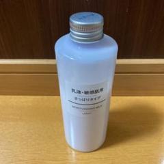 "Thumbnail of ""無印良品 化粧水・敏感肌用・さっぱりタイプ 200ml"""