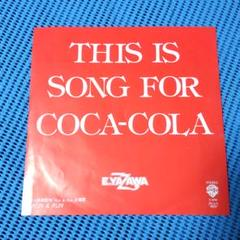 """Thumbnail of """"矢沢永吉「THIS IS SONG FOR COCA-COLA」EPレコード"""""""