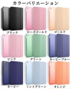 "Thumbnail of ""iPadレザータブレットケース ハードカバー 手帳型ケース 3つ折り ケース"""