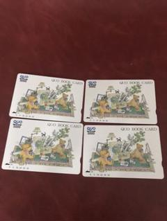 "Thumbnail of ""quoカード クオカード 5000円カード 新品未使用 複数枚有ります。"""