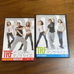 "Thumbnail of ""TRFイージー・ドゥ・ダンササイズDVD 2枚"""