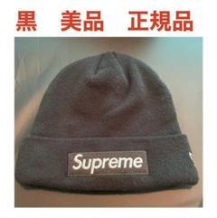"""Thumbnail of """"Supreme New Era Box Logo Beanie ビーニーニット帽"""""""