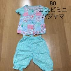 """Thumbnail of """"コンビミニ パジャマ 記名なし 80"""""""