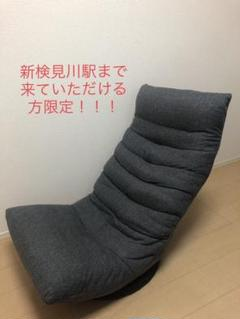 "Thumbnail of ""ニトリ 回転座椅子"""