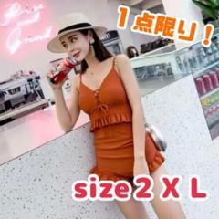 """Thumbnail of """"新品 水着 レディース ワンピース 韓国 2xl 体型カバー 赤 オレンジ"""""""