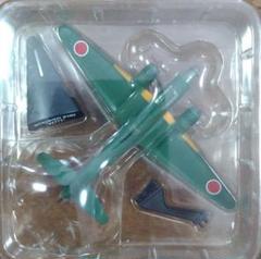 "Thumbnail of ""世界の戦闘機 三菱一式陸上攻撃機11型 デル・プラド"""