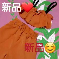 """Thumbnail of """"新品❤️80~90㎝ ビスチェ&ガウチョパンツ"""""""