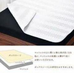 """Thumbnail of """"デスクシリーズ 光沢タイプ パソコンデスク ドレッサー ホワイト 引き出し付き"""""""