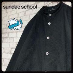 """Thumbnail of """"【レア】sundae school サンデースクール/ノーカラージャケット"""""""