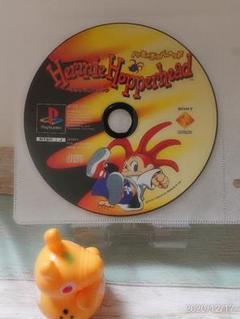 """Thumbnail of """"PS ソフト ハーミィホッパーヘッド    1217"""""""