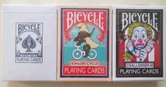 "Thumbnail of ""BICYCLE トランプ アパレル系 レアデック含む 3個セット"""