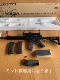 """Thumbnail of """"KSC   mega MKM-AR15  m4 GBB"""""""