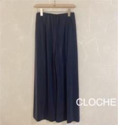 """Thumbnail of """"CLOCHE  ワイドパンツ"""""""