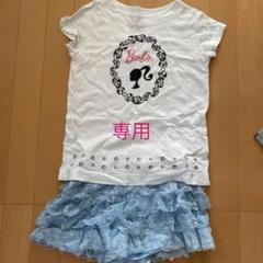 "Thumbnail of ""JENNIのレースパンツ 150 UNIQLOの Tシャツ120"""