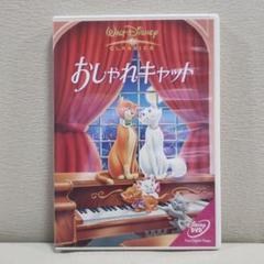 """Thumbnail of """"おしゃれキャット('70米)"""""""