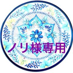 "Thumbnail of ""☆大型犬必見☆ Yeti Dog Bowl 2個セット 日本未入荷"""