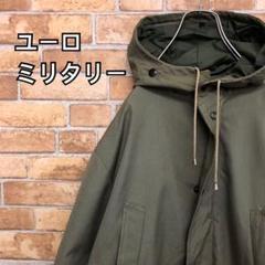 "Thumbnail of ""♡ユーロ♡ ミリタリー調 ポリジャケット フード付き Santex オリーブ"""