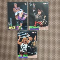 "Thumbnail of ""LLPW プロレスカード3枚"""