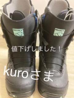 "Thumbnail of ""USED美品 スノーボード ブーツ"""