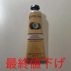 """Thumbnail of """"ココナッツハンドクリーム+桜のハンドクリーム"""""""