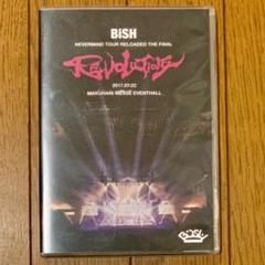 "Thumbnail of ""清掃員必見! BiSH ""REVOLUTiONS"" DVD"""