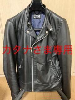 "Thumbnail of ""edifice別注 schott セミダブルライダースジャケット シープ"""