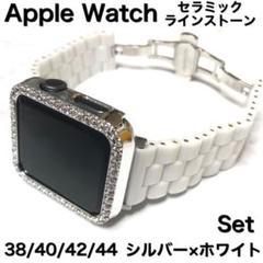 """Thumbnail of """"Sホワイト×s★アップルウォッチバンド セラミックベルト Apple Watch"""""""